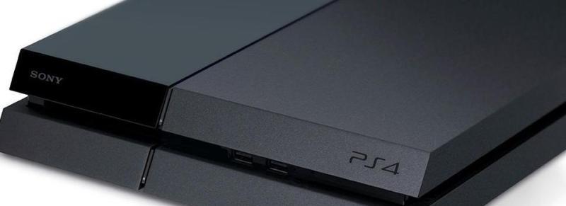 PS4 Close